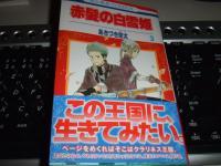 2009_03110001.jpg