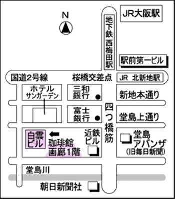 g-hakuun[1]