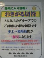 CIMG3939-350.jpg