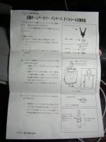 CIMG4587-350.jpg