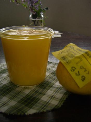 もぐらくんの檸檬で レモンカード