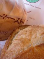 憧れのパン!パン!