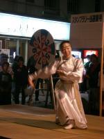 モンゴル舞踊2