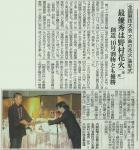 sakigake2007082702.jpg