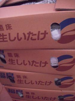 026_convert_20090913214519.jpg