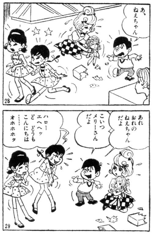 アッコ休日03