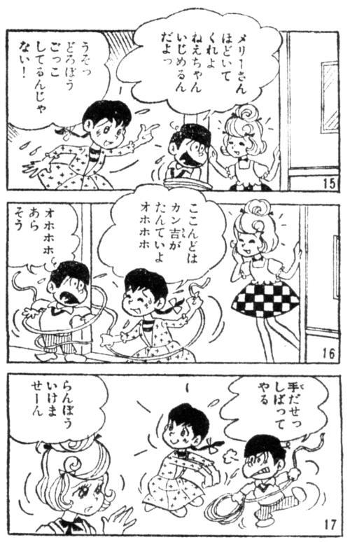 アッコ休日09