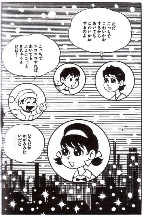 いい人02