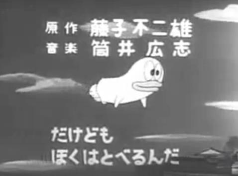 オバQアニメ03