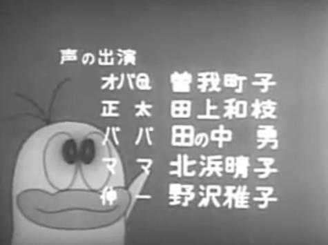 オバQアニメ04