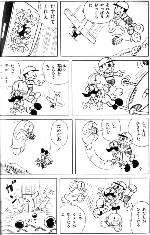 オバQ漫画01