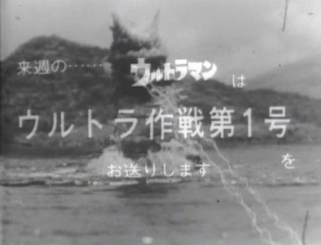 ウルトラマン予告編02