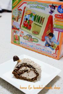 cake1_20091224215532.jpg