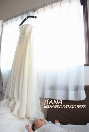 hanawithdress.jpg