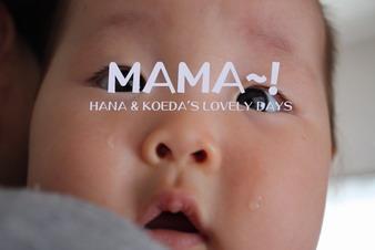 mama!.jpg