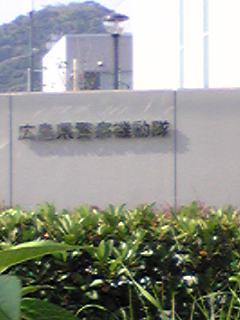 DVC00021_20081019144350.jpg
