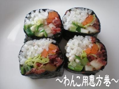 はなぷ 954