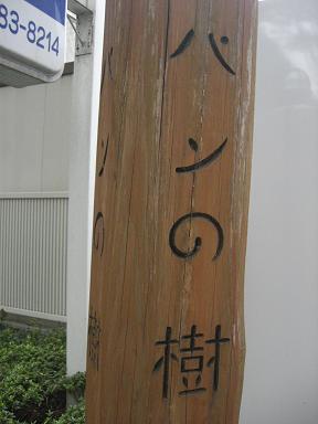 pan5.jpg