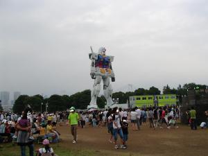 GUNDAM 001 0803