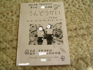 suzu 543 0918