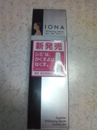 IONA ホワイトニングセラム