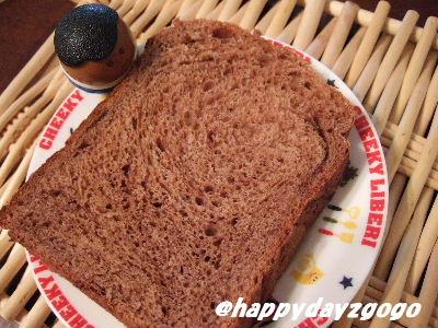 ピーナッツバター&チョコ食パン