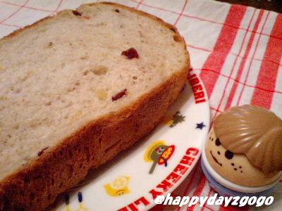 くるみとクランベリーの食パン♪