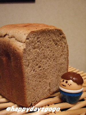 黒ゴマきなこ食パン♪