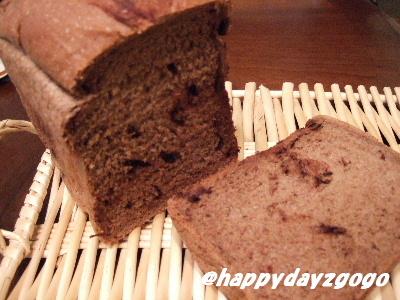 黒ゴマきなこ食パンにチョコチップをプラス!