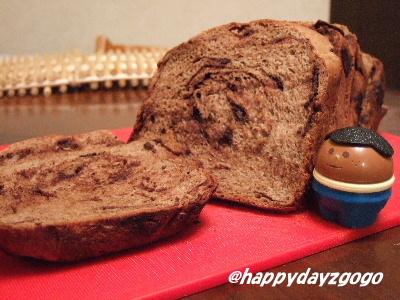 リピ!黒ゴマきなこ食パン@HB チョコチップ