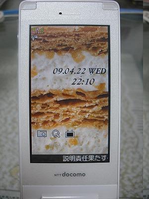 s2009_0422(008).jpg