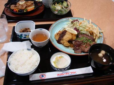 おやべSA夕食1