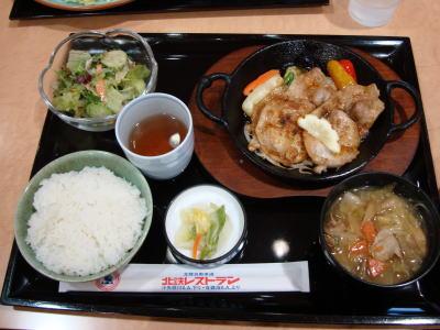 おやべSA夕食2