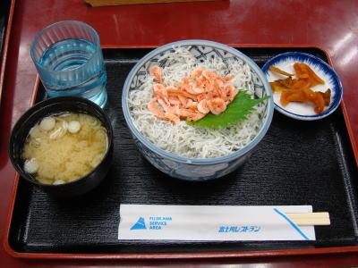 しらす、桜海老丼(富士川SA)