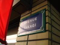 TAKAGI03