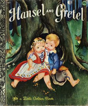 ヘンゼル・グレーテル
