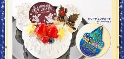 cake_ph1_2.jpg