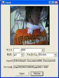 20060120.002.jpg