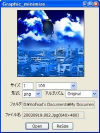 20060122.002.jpg