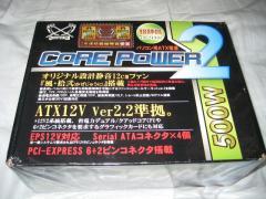 corepower2-500-2007