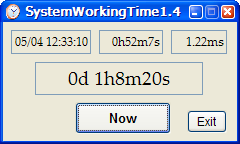 systemworkingtime1.4b.png