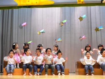2008-2-17-f.jpg