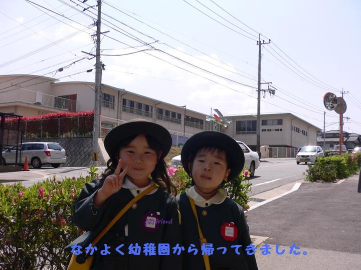 2008-4-14-c.jpg