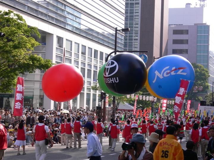 2008-5-3-b.jpg