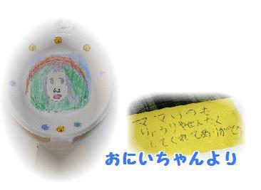 2008-5-mother2.jpg