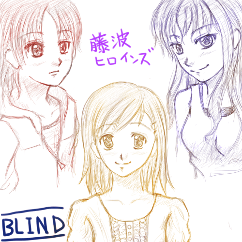 BLIND1.png