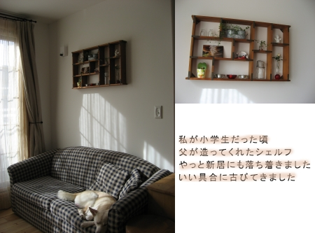 tana_1.jpg