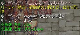 \(^o^)/