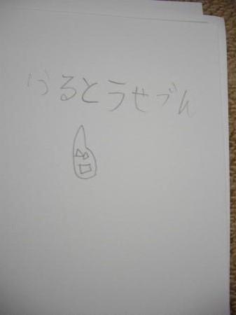 010_convert_20091020210018[1]