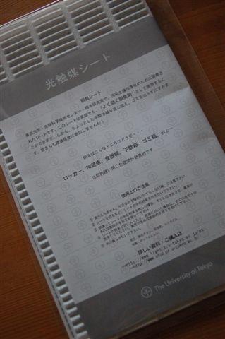 20061222181759.jpg